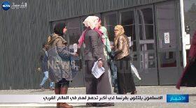 المسلمون يلتقون بفرنسا في أكبر تجمع لهم في العالم الغربي
