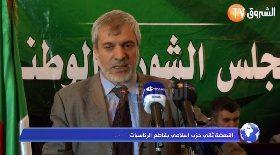 النهضة ثاني حزب اسلامي يقاطع الرئاسيات