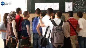 ردة فعل تلاميذ الأقسام النهائية على عتبة دروس البكالوريا التي حددتها وزارة التربية