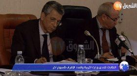 النقابات تتحدى وزارة التربية وتمدد الإضراب لأسبوع آخر