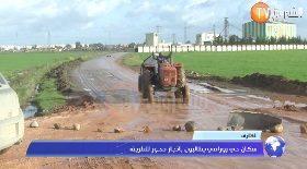 الطارف..سكان حي زورامي يطالبون بانجاز محور الطريق