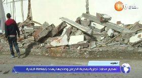 الطارف… تهديم محلات تجارية بمدينة الذرعان و صاحبها يهدد بمقاضاة البلدية