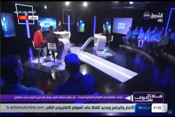 نقاط على الحروف: أصحاب الشكارة في القوائم الانتخابية.. أي برلمان ستسفر عنه تشريعيات 2017؟!