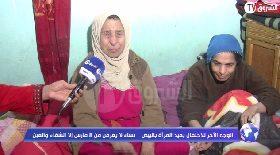 الوجه الآخر للإحتفال بعيد المرأة بالبيض..نساء لا يعرفن من 8 مارس إلا الشقاء والغبن