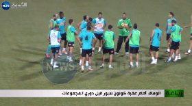الوفاق أمام عقبة كوتون سبور قبل دوري المجموعات