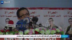 اليوم التاسع من الحملة الإنتخابية على وقع التقاذف والإتهامات