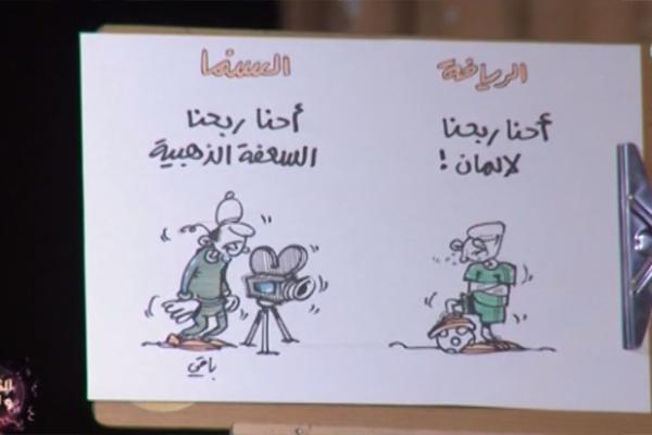 الثقافة و الناس: الإنتاج السنيمائي والتلفزيوني في الجزائر