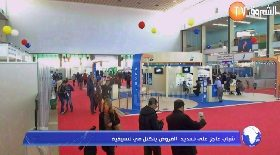 شباب عاجز على تسديد القروض بتكتل في تنسيقية