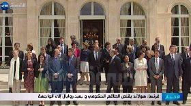 فرنسا: هولاند يقلص الطاقم الحكومي ويعيد روايال إلى الواجهة