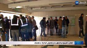 عمال الميترو يحتجون ويتهمون الإدارة بالتعسف