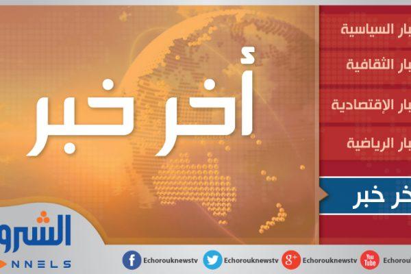 قوات الجيش تلقي القبض على إرهابي وتوقف 6 عناصر دعم بباتنة