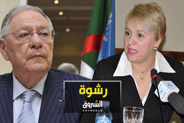 """ولد عباس يسائل غدا سليمة عثماني حول ملف """"تلقيها رشاو""""!"""