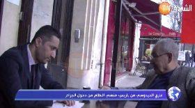 غازي الحيدوسي من باريس:منعني النظام من دخول الجزائر