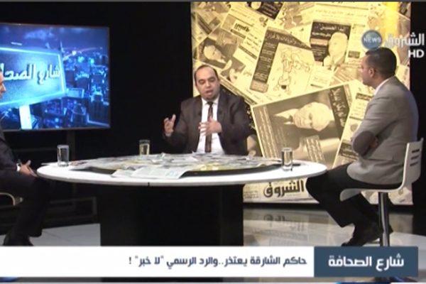 شارع الصحافة: الجزائر الرابعة عربيا في ترتيب الشعوب السعيدة !
