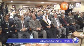 غلام الله..دور الزوايا الجزائرية يتراجع مؤخرا
