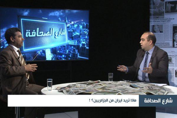 شارع الصحافة: ماذا تريد ايران من الجزائر ؟ !