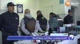 قالمة… الإطاحة بعصابة من سبعة أفراد بتهمة السرقة