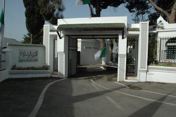 المدرسة الوطنية للإدارة تنظم مسابقة وطنية على أساس الاختبار