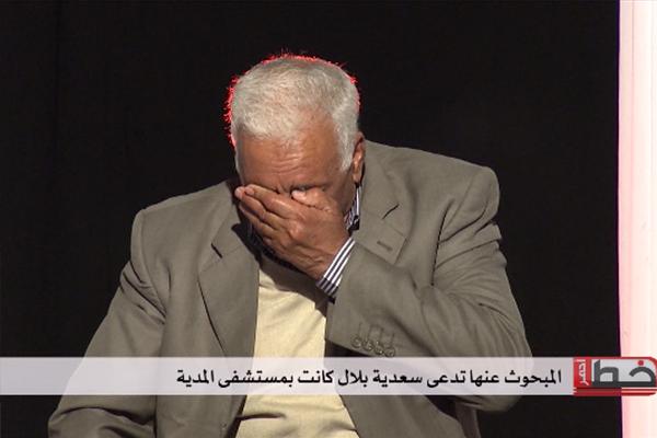 حفناوي عيسى يبحث عن والدته المختفية منذ سنة 1963