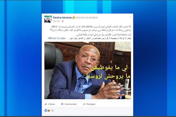 إلغاء تأشيرة روسيا..جزائريون يبددون الإحباط بالتنكيت