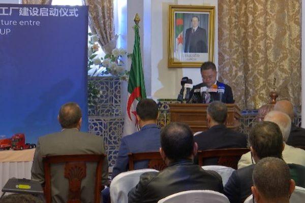 الجزائر تصنع شاحنات » فوتون» الصينية بعنابة قريبا