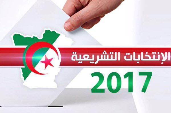 أهم تصريحات رؤساء الاحزاب في اليوم 12 للحملة الإنتخابية لتشريعيات 2017
