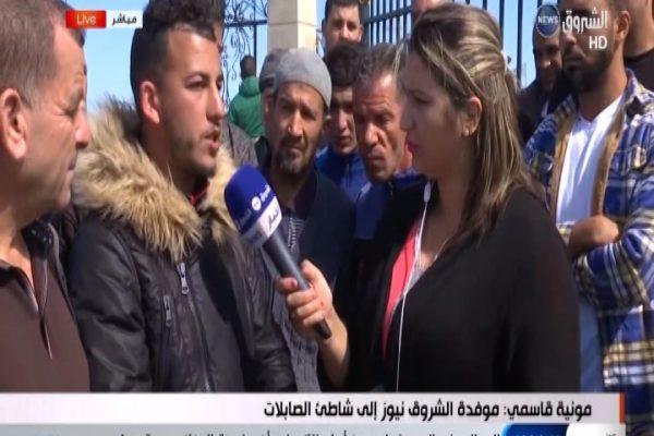 نقل مباشر: عائلة الغريق مصطفى زرفة تنتظر انتشال جثة ابنها بشاطئ الصابلات