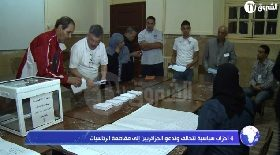 4 أحزاب سياسية تتحالف وتدعو الجزائريين إلى مقاطعة الرئاسيات