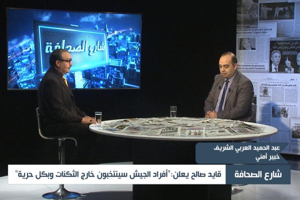 """شارع الصحافة: تقرير دولي: """"خبرة الأمن تمنع تغلغل داعش الى الجزائر"""" !"""