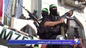 حماس ومصر مرحلة مابعد اللاحرب واللاسلام