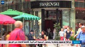 حراقة تونسيون ومغاربة ينتحلون الجنسية الجزائرية بالنمسا للإفلات من الترحيل