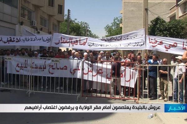 """عروش بالبليدة يعتصمون أمام مقر الولاية ويرفضون """"اغتصاب"""" أراضيهم"""