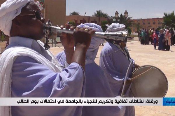 ورقلة: نشاطات ثقافية وتكريم للنجباء بالجامعة في احتفالات يوم الطالب