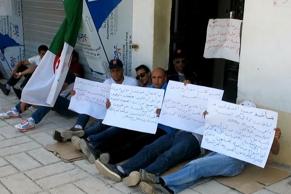 ميلة: عمال سونلغاز يحتجون على ظروفهم المهنية