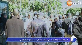 الرابطة الجزائرية للدفاع عن حقوق الإنسان تندد بقمع المتظاهرين