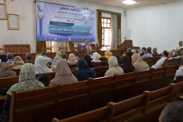 الإسلاميون يتنافسون عبر الجامعات الصيفية وأحزاب الموالاة في عطلة صيفية