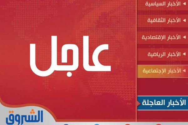 تبسة: إصابة ضابط سامي في الجيش بإصابات بليغة اثر انفجار بمنطقة العقلة