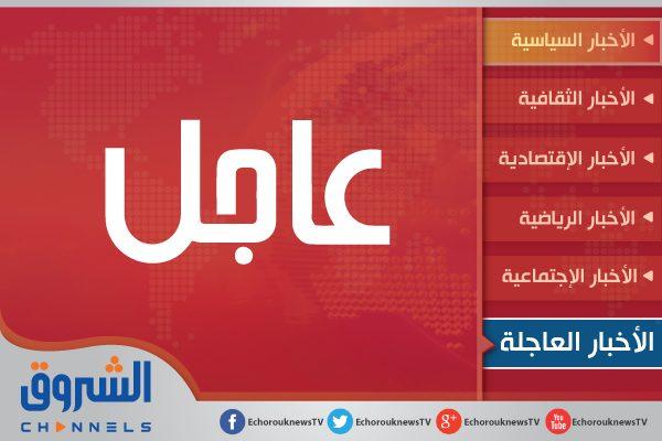 """بدوي: توقيف 18 شخصا من """"مضرمي النيران"""" في عدة ولايات"""