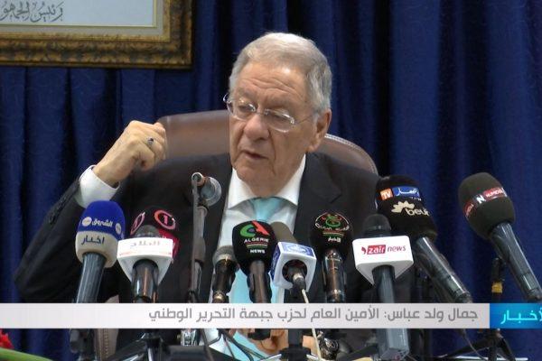 """الأمين العام للأفلان: """"عهد المحسوبية والمحاباة في الترشيحات قد ولى"""""""