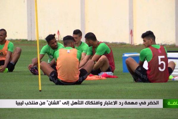 """الخضر في مهمة رد الإعتبار وافتكاك التأهل إلى """" الشان """" من منتخب ليبيا"""