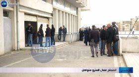 الإتحاد الأوروبي  ينشر تقريرا أسود عن الوضع الإقتصادي في الجزائر