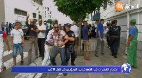 إحتجاز العشرات من المساعدين التربويين من قبل الأمن