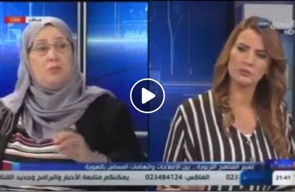 الحدث مع ياسمين موسوس: تغيير المناهج التربوية.. بين الإصلاحات واتهامات المساس بالهوية