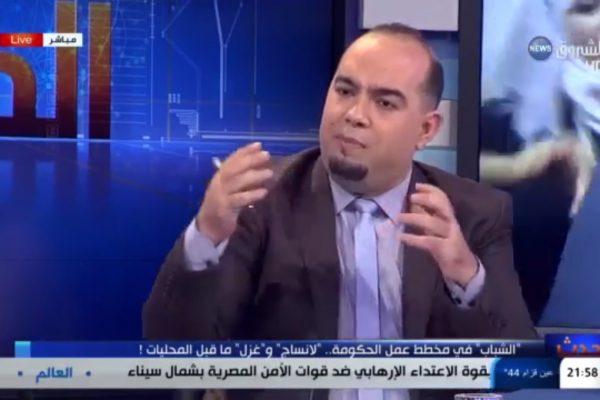 """الحدث مع قادة بن عمار: الشباب في مخطط حكومة أحمد أويحيي.. """"لونساج"""" و""""غزل"""" ما قبل المحليات!"""