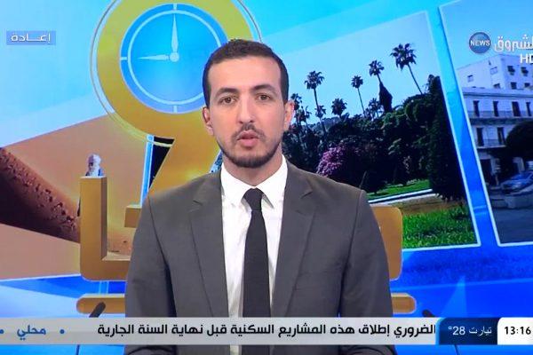 التاسعة صباحا| الجزائر بين الصورة والواقع.. والفنانون يسعون لتأسيس نقابة