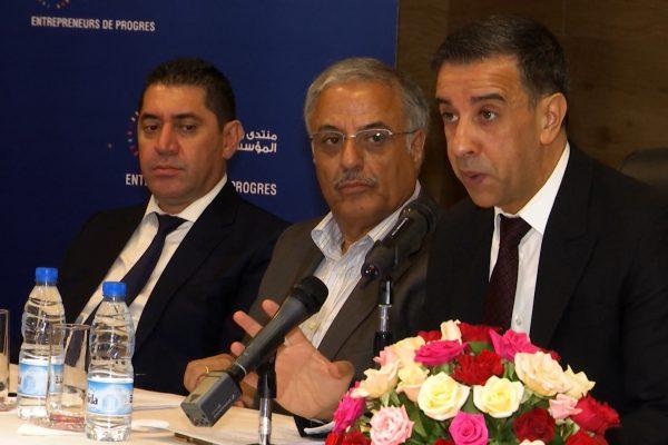 منتدى رؤساء المؤسسات يقرر عقد الجمعية العامة في أكتوبر القادم