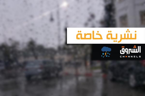 أمطار رعدية بالمناطق الشمالية والشرقية والمدن الداخلية