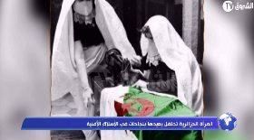 المرأة الجزائرية تحتفل بعيدها بنجاحات في الأسلاك الأمنية