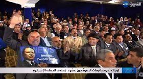إرتباك في مداومات المترشحين عشية إنطلاق الحملة الإنتخابية
