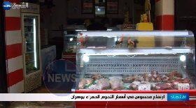 إرتفاع محسوس في أسعار اللحوم الحمراء بوهران
